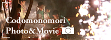 CodomonomoriPhoto&Movie